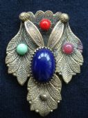 1920's/30's Dress Clip with Leaf detail (SOLD)